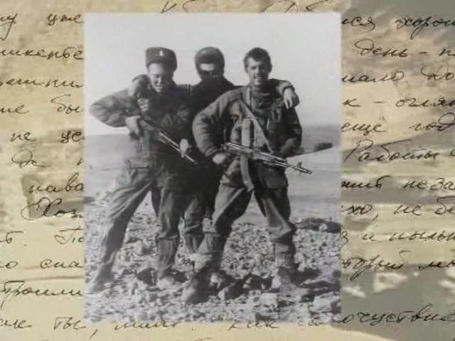 Письмо от деда мороза стихи помнят прекрасного