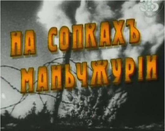 средней докфильм торрент русскояпонская война 5 серий это основа