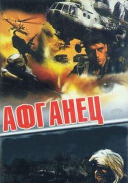 Фильмы про Брежнева Художественные