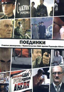 документальные фильмы про войну 1941-45 годов