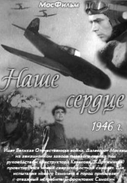 Кадры из фильма художественный фильм про войну 1941-1945 русские