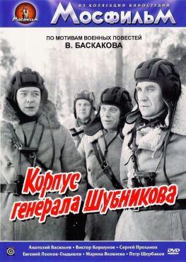 «Фильмы Про Великую Отечественную Войну 1941 1945.» — 2008