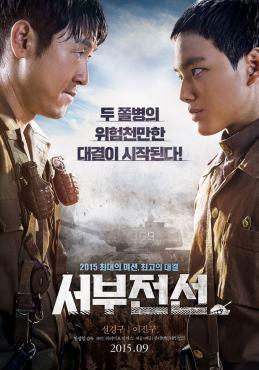 Корейские художественный гей фильмы