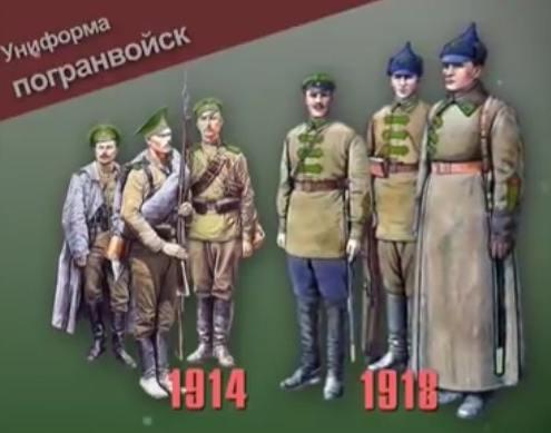 http://voenhronika.ru/FA_image_5/001/uniforma_pogranvojsk.jpg