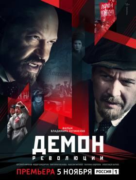 Смотреть русский фильм конвой 2018