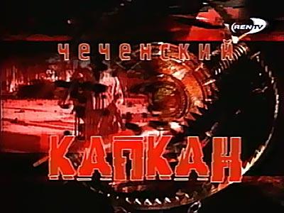 Сабрина (1995) смотреть онлайн или скачать фильм через ...