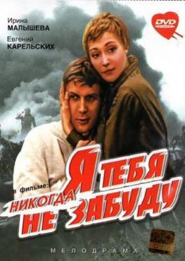 Военной эро фильм #11