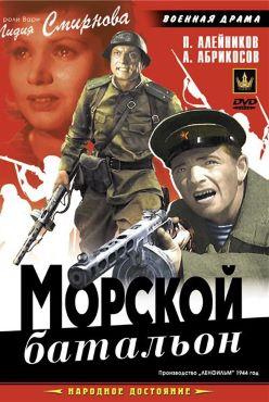 песня про войну идет кино