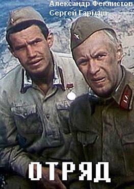 Лучшие фильмы про войну 1941-1945 русские смотреть