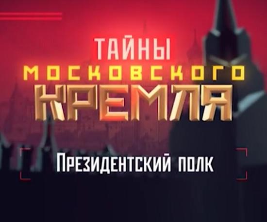 Тула кино Время первых