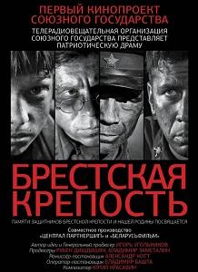 русские военные фильмы туман