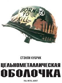 актеры советского и российского кино евреи