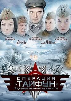 Русские фильмы онлайн – смотреть российские фильмы