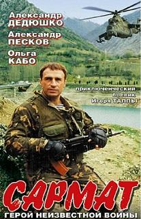 Смотреть фильмы мужская работа 2 онлайн смотреть бесплатно обменять киви на биткоин от 1000 рублей