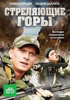 Фильм про Чечню Дело Чести