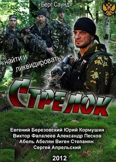 Фильмы 4 Серии Россия