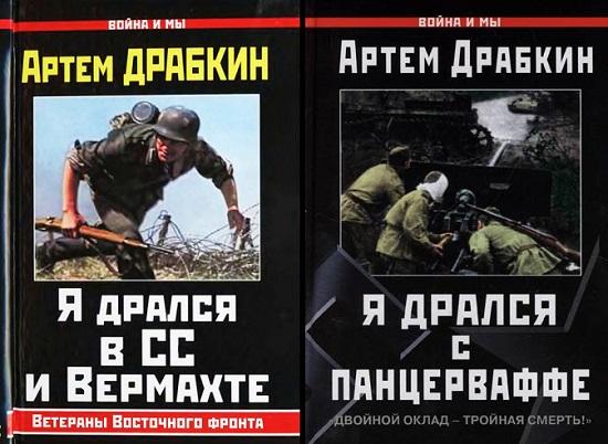 «Документальный Фильм Великая Отечественная Война» — 2011