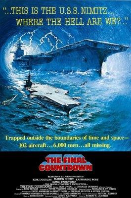 Называется фильм авианосец попадает прошлое