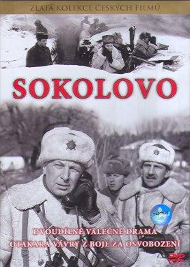 «Русские Сериалы 2015 Русские Про Войну 1941-1945» — 2017