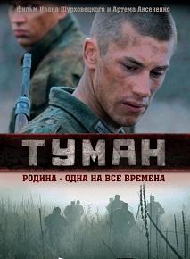 русские про войну фильмы