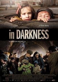 Секс в темноте из фильма