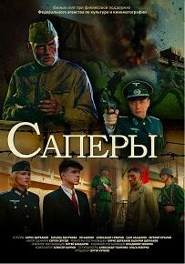 Смотреть онлайн бесплатно русское поро