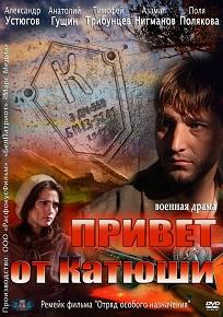 Драма, мелодрама - Смотреть онлайн русские фильмы и ...