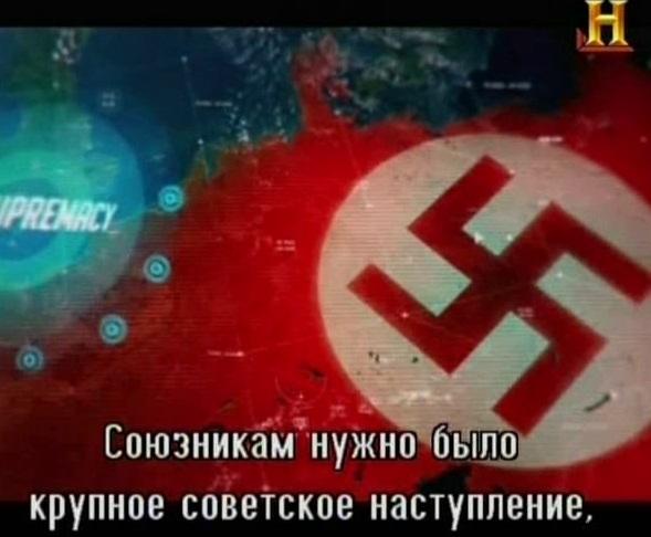 Вторая мировая война взгляд из
