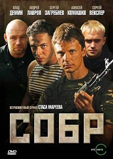 фильмы 90 русские смотреть