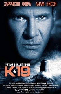 фильм про подлодку к-19