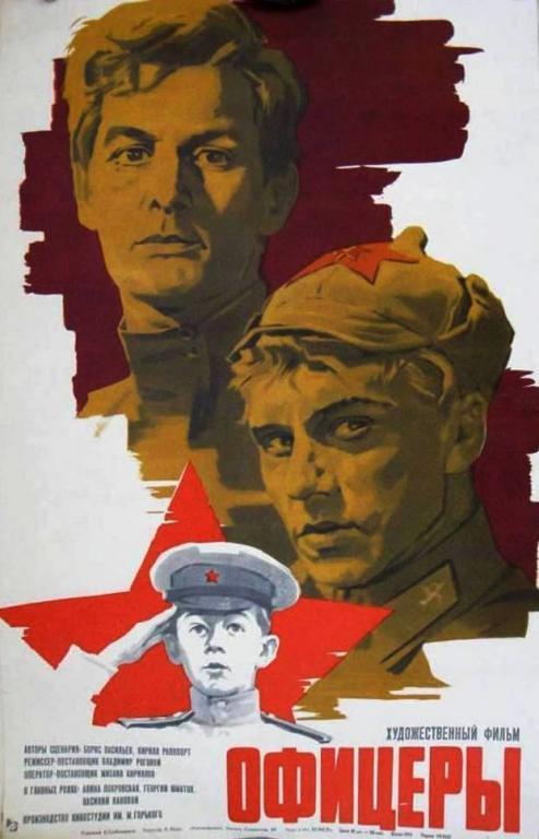 Новые русские фильмы про Войну 19411945 смотреть онлайн