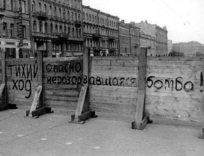 рассказ про блокаду ленинграда