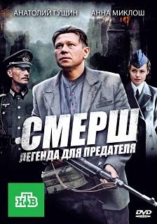 новые фильмы про войну 1941-1945 фильмы смотреть