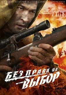 Русские военные сериалы (2) онлайн в хорошем качестве ...