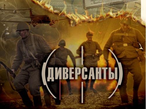 «Сериал Великая Война Смотреть Все Серии» — 2003