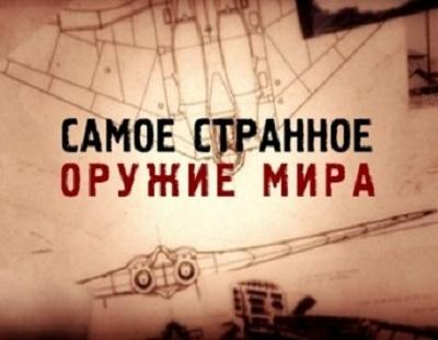 Великая Отечественная война 19411945 Военные фильмы