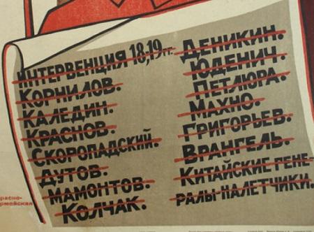 России xx век гражданская война