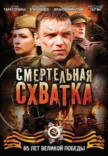 Русские Мелодрамы Смотреть Онлайн
