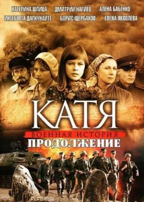 Русские военные сериалы фото 74-322