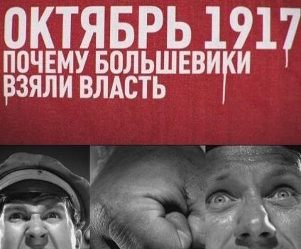 1917 года ленин с горсткой товарищей