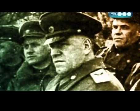 Жуков преступник Второй мировой войны жуков преступник второй мировой