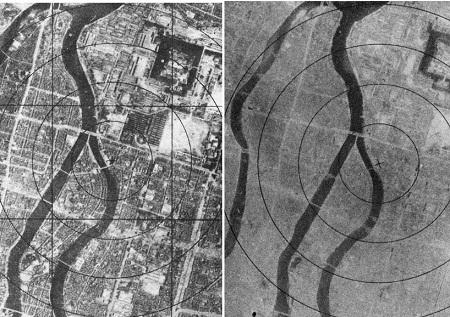 Года впервые в истории атомная бомба