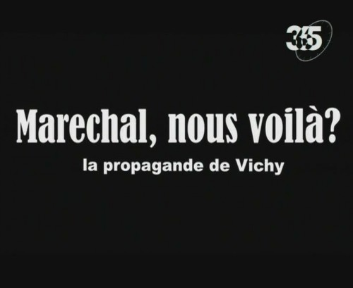 Раздела вторая мировая война франция