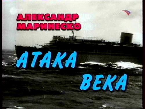 фильмы про войну 1941 1945 подводные лодки