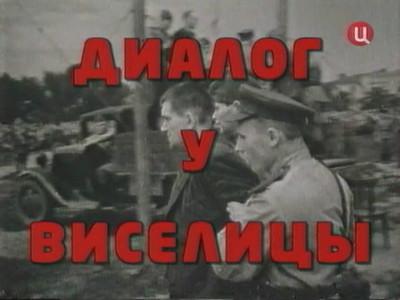 Российские фильмы о великой