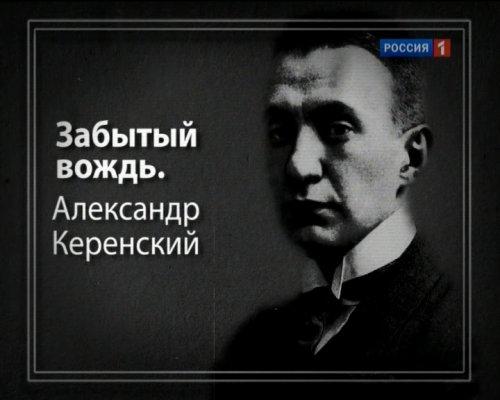 11 июня 1970 — российский политический и